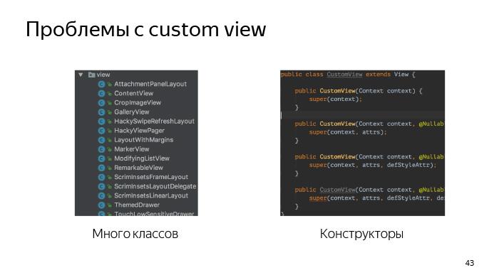 Лекция Яндекса: Advanced UI, часть первая - 33
