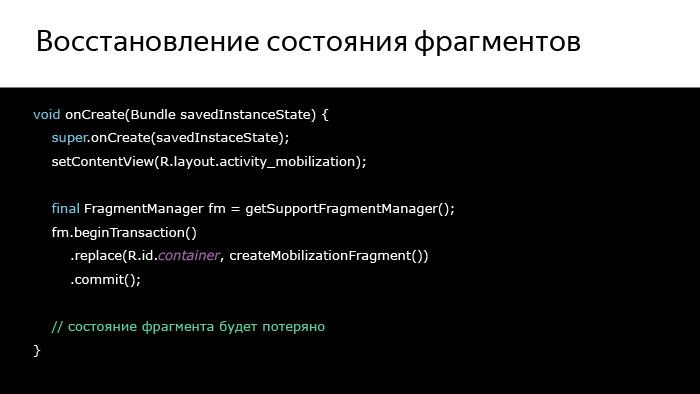 Лекция Яндекса: Advanced UI, часть первая - 51
