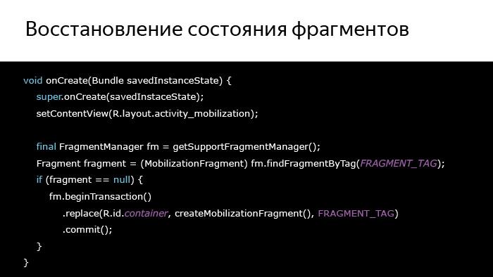 Лекция Яндекса: Advanced UI, часть первая - 52