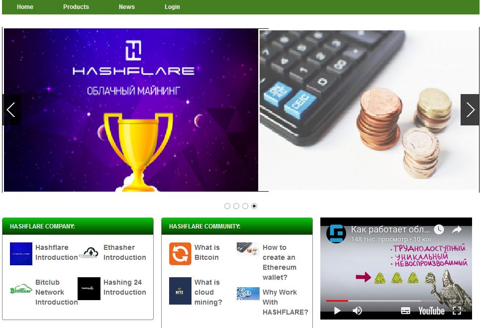 Облачный скам: как мошенники пытаются выдавать себя за HashFlare и продавать несуществующие услуги - 3