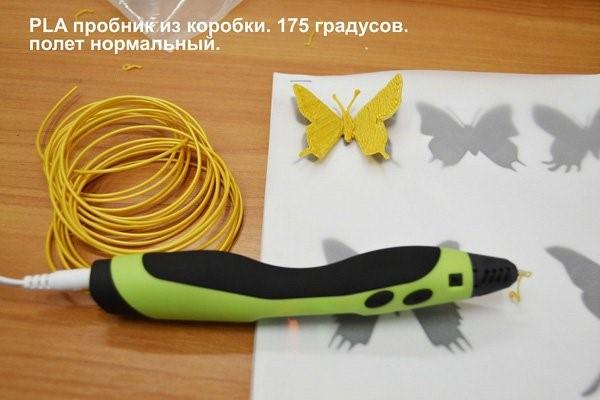 Обзор 3D ручки Tiger3D Round One - 11
