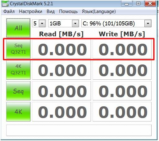 Обзор услуги виртуальный рабочий стол - 2