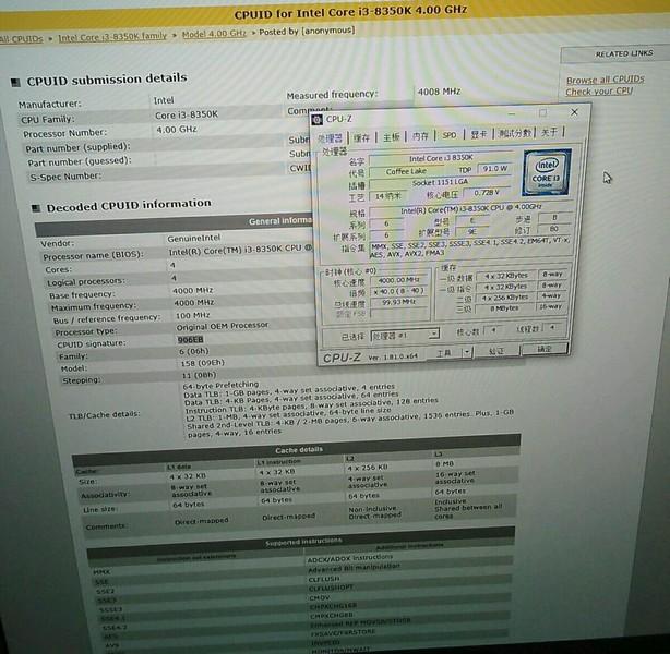 CPU Core i3-8350K запустили на системной плате MSI Z170A XPower Gaming Titanium