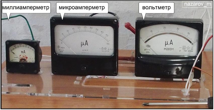 Электростатический очиститель воздуха своими руками. Часть 1 — принципы работы - 7