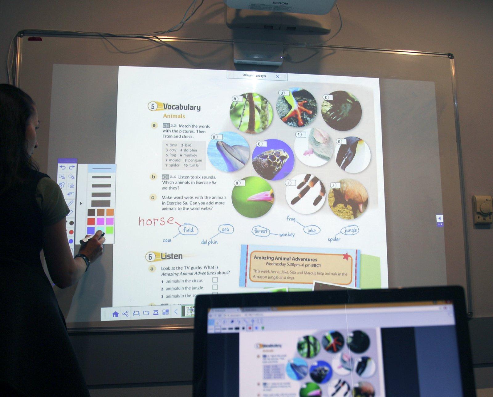 Интерактивному проектору – интерактивный софт! Часть первая: встроенное ПО и основные возможности - 6