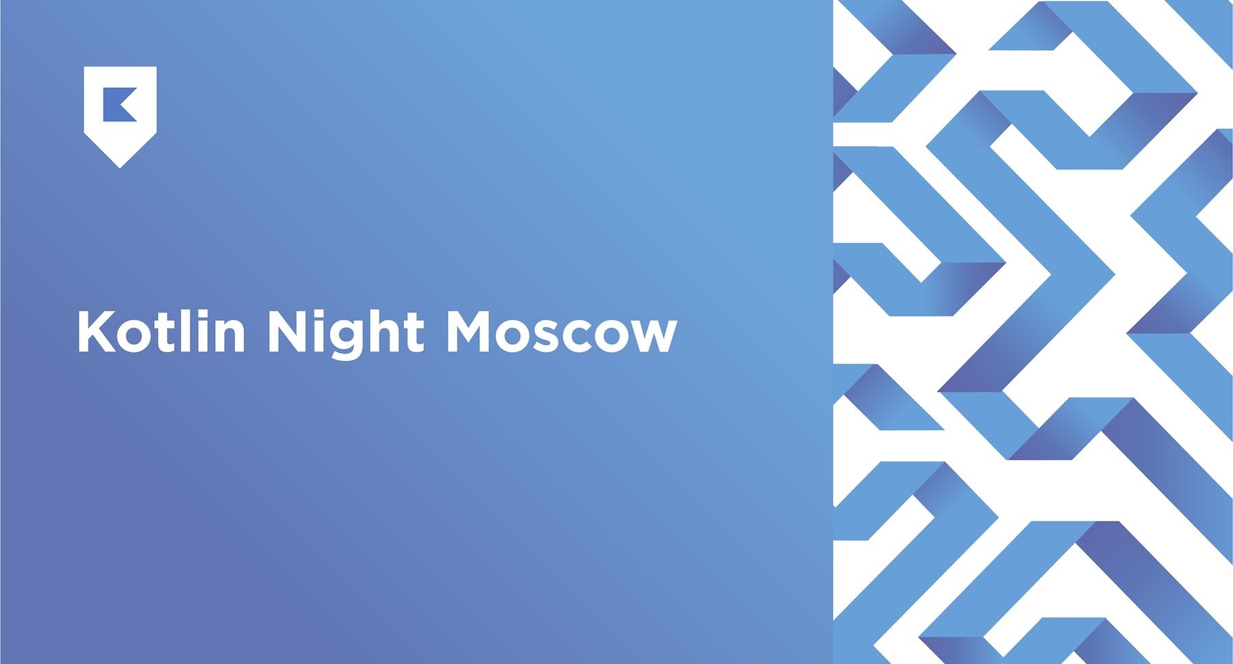 Kotlin Night Moscow — видео, фото, презентации - 1