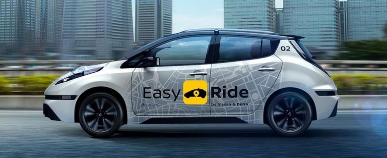 Nissan представила сервис беспилотных такси Easy Ride