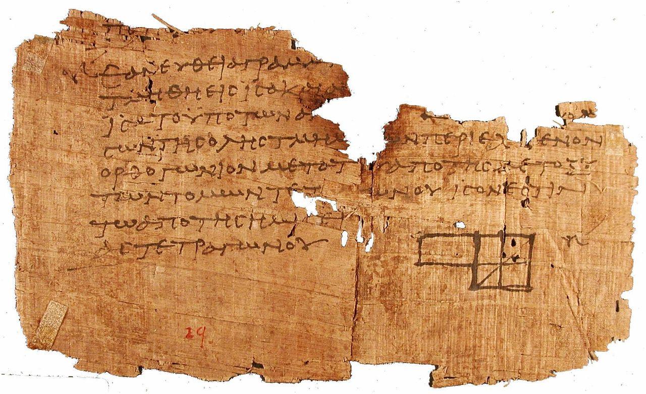Как изучают историю математики по чертежам в «Началах» Евклида - 2