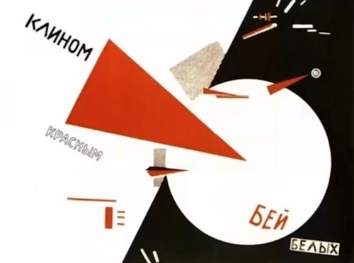 Мастер-класс «Почему Стив Джобс любил шрифты» (Алексей Каптерев) - 103
