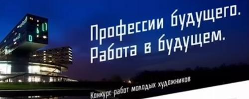 Мастер-класс «Почему Стив Джобс любил шрифты» (Алексей Каптерев) - 105