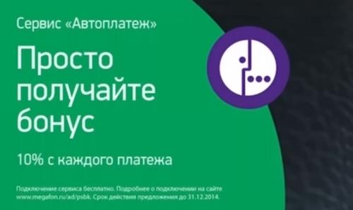 Мастер-класс «Почему Стив Джобс любил шрифты» (Алексей Каптерев) - 110