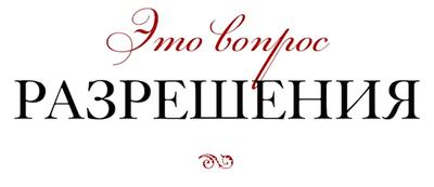 Мастер-класс «Почему Стив Джобс любил шрифты» (Алексей Каптерев) - 12