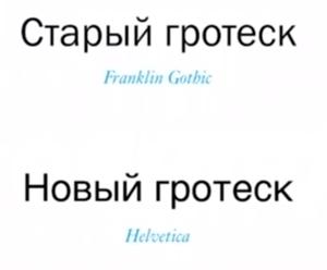 Мастер-класс «Почему Стив Джобс любил шрифты» (Алексей Каптерев) - 120