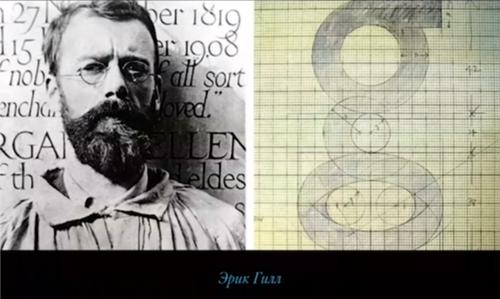 Мастер-класс «Почему Стив Джобс любил шрифты» (Алексей Каптерев) - 129