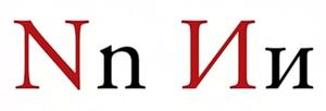 Мастер-класс «Почему Стив Джобс любил шрифты» (Алексей Каптерев) - 46