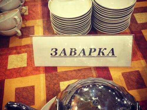 Мастер-класс «Почему Стив Джобс любил шрифты» (Алексей Каптерев) - 8