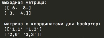 Сверточная сеть на python. Часть 1. Определение основных параметров модели - 54