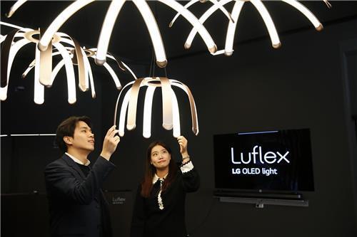 LG Display основала новый бренд светодиодного освещения Luflex