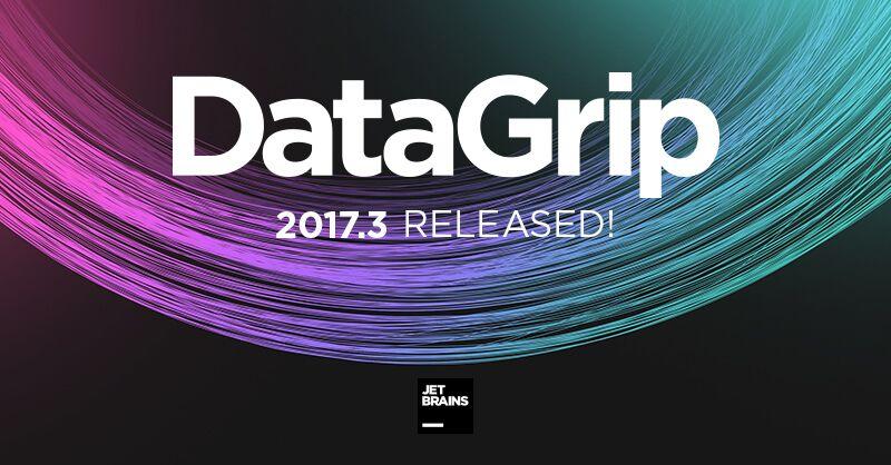 Что нового в DataGrip 2017.3 - 1