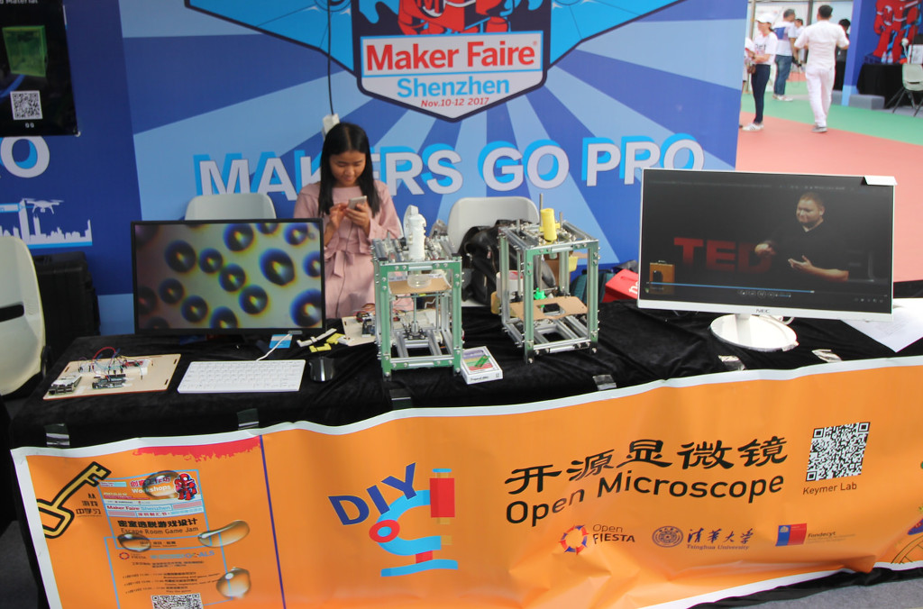 Фотоэкскурсия по MakerFair 2017 в Шэньчжене - 22