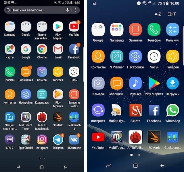 Копия неверна́: сравнение Samsung Galaxy Note 8 и его реплики - 29