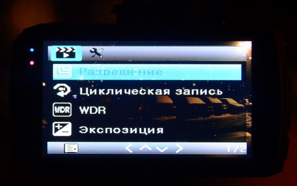 Обзор слишком дешевого русского регистратора AdvoCam-FD4 - 15