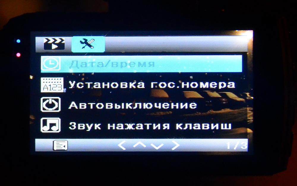 Обзор слишком дешевого русского регистратора AdvoCam-FD4 - 16