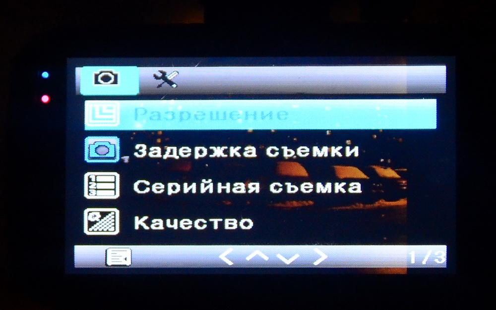 Обзор слишком дешевого русского регистратора AdvoCam-FD4 - 17
