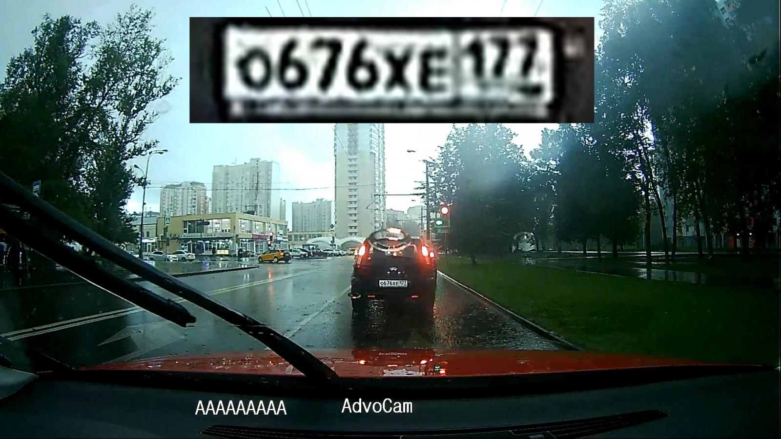 Обзор слишком дешевого русского регистратора AdvoCam-FD4 - 27