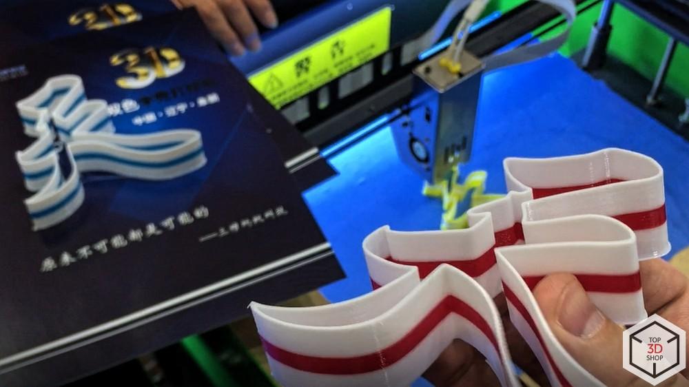 Применение 3D-печати в рекламе - 7