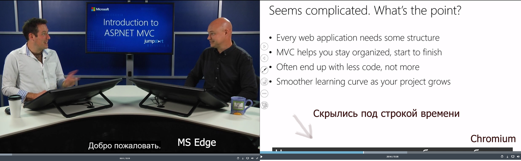 «3 класса приходской школы» или учимся в Microsoft Virtual Academy (MVA) - 13