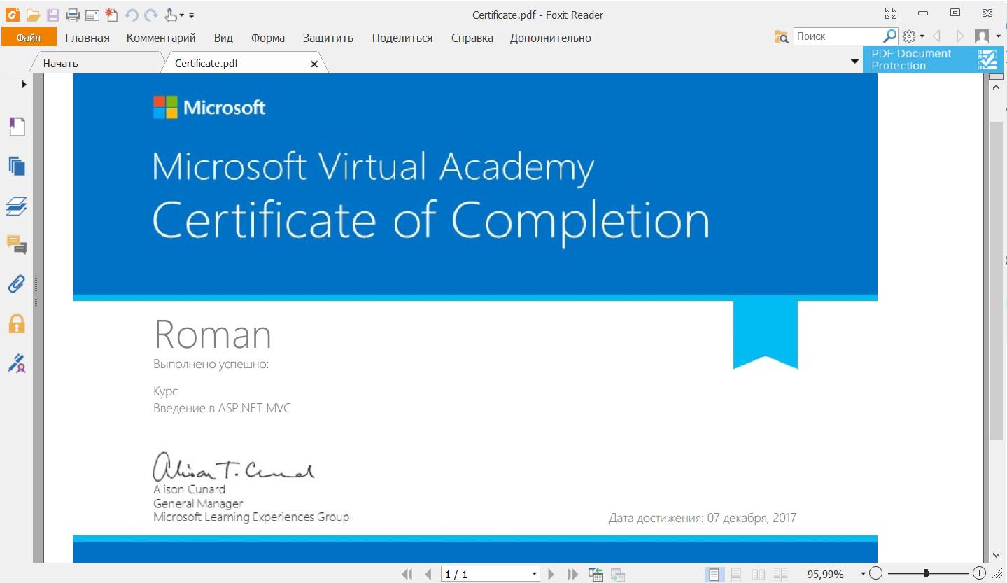 «3 класса приходской школы» или учимся в Microsoft Virtual Academy (MVA) - 3