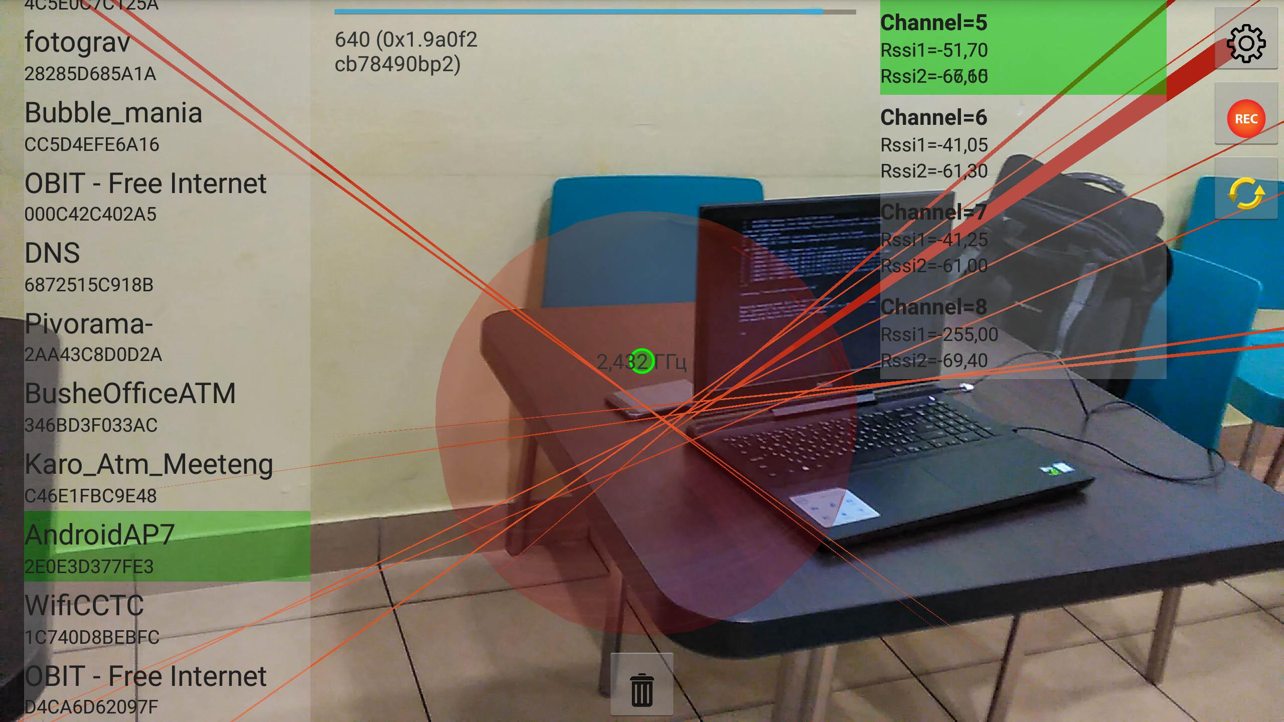 Местоопределение Wi-FI источников в AR и котелок - 1