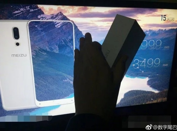 Смартфоны Meizu 15  будут полноэкранными
