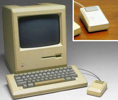С днём рождения, компьютерная мышка - 6