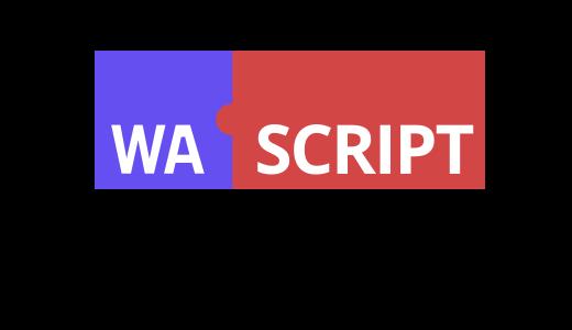 Скриптуем на WebAssembly, или WebAssembly без Web - 1