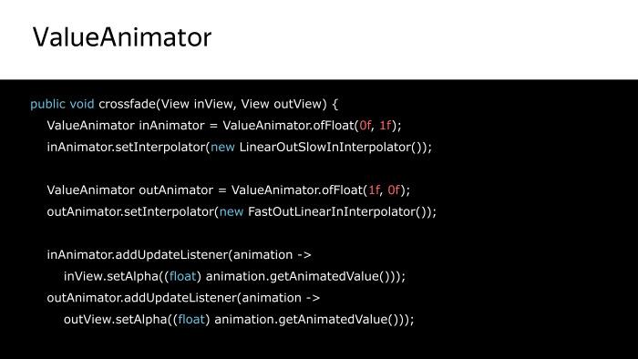 Лекция Яндекса: Advanced UI, часть вторая - 12