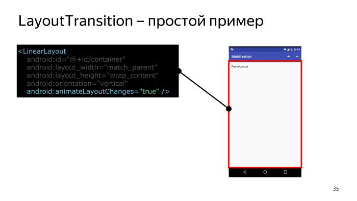 Лекция Яндекса: Advanced UI, часть вторая - 31
