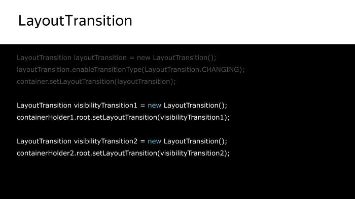 Лекция Яндекса: Advanced UI, часть вторая - 35