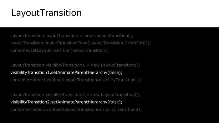 Лекция Яндекса: Advanced UI, часть вторая - 38