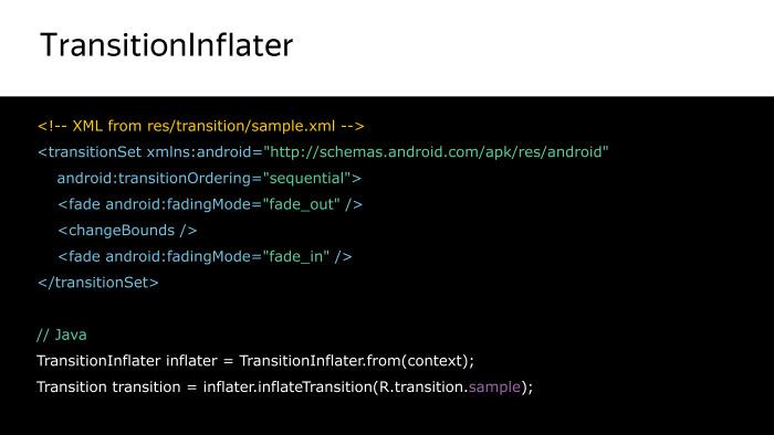 Лекция Яндекса: Advanced UI, часть вторая - 46