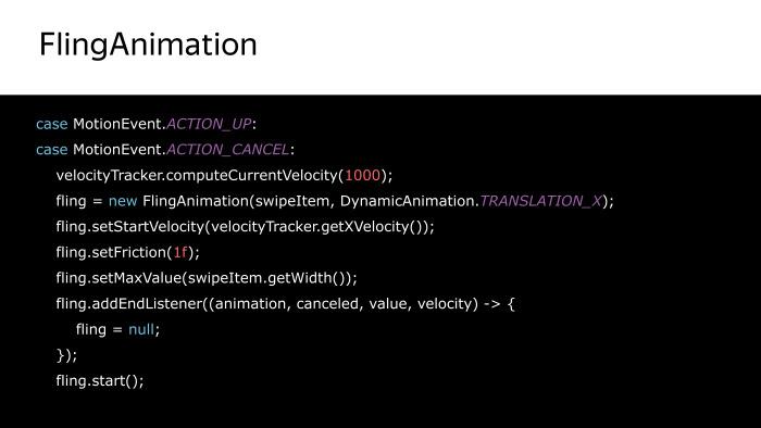 Лекция Яндекса: Advanced UI, часть вторая - 54