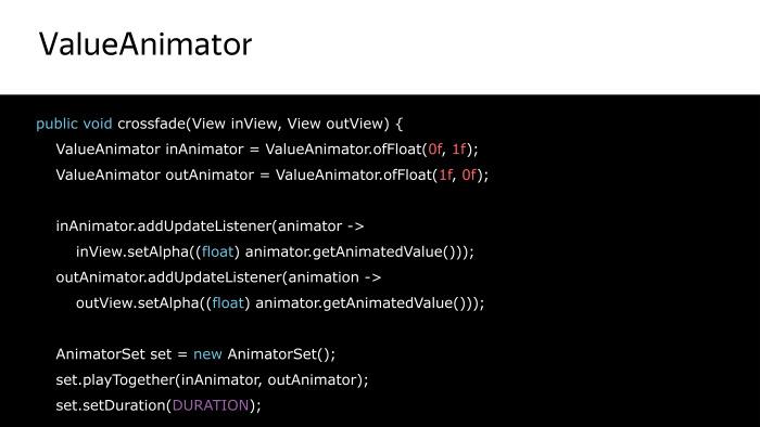 Лекция Яндекса: Advanced UI, часть вторая - 7