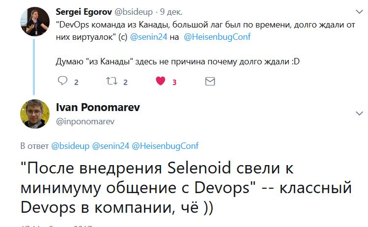 Пять идей «на вооружение», или Впечатления от московского «Гейзенбага» - 14