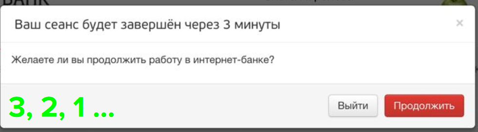 Пять идей «на вооружение», или Впечатления от московского «Гейзенбага» - 16