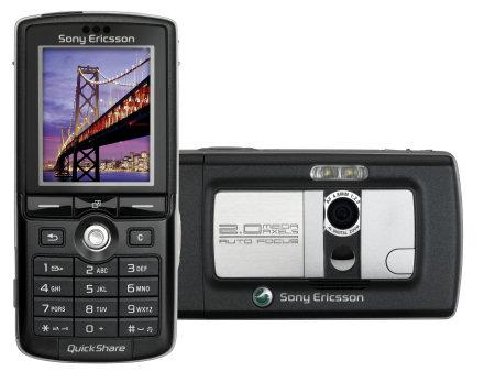 Краткая история камер в телефонах (статья плюс ролик) - 7