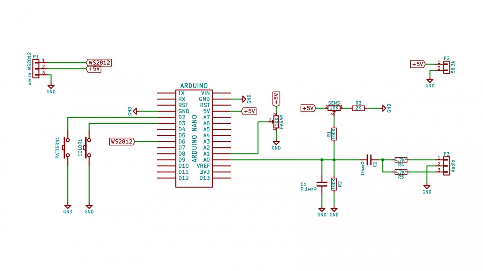 Невероятно эффектная цветомузыка на Arduino и светодиодах - 2