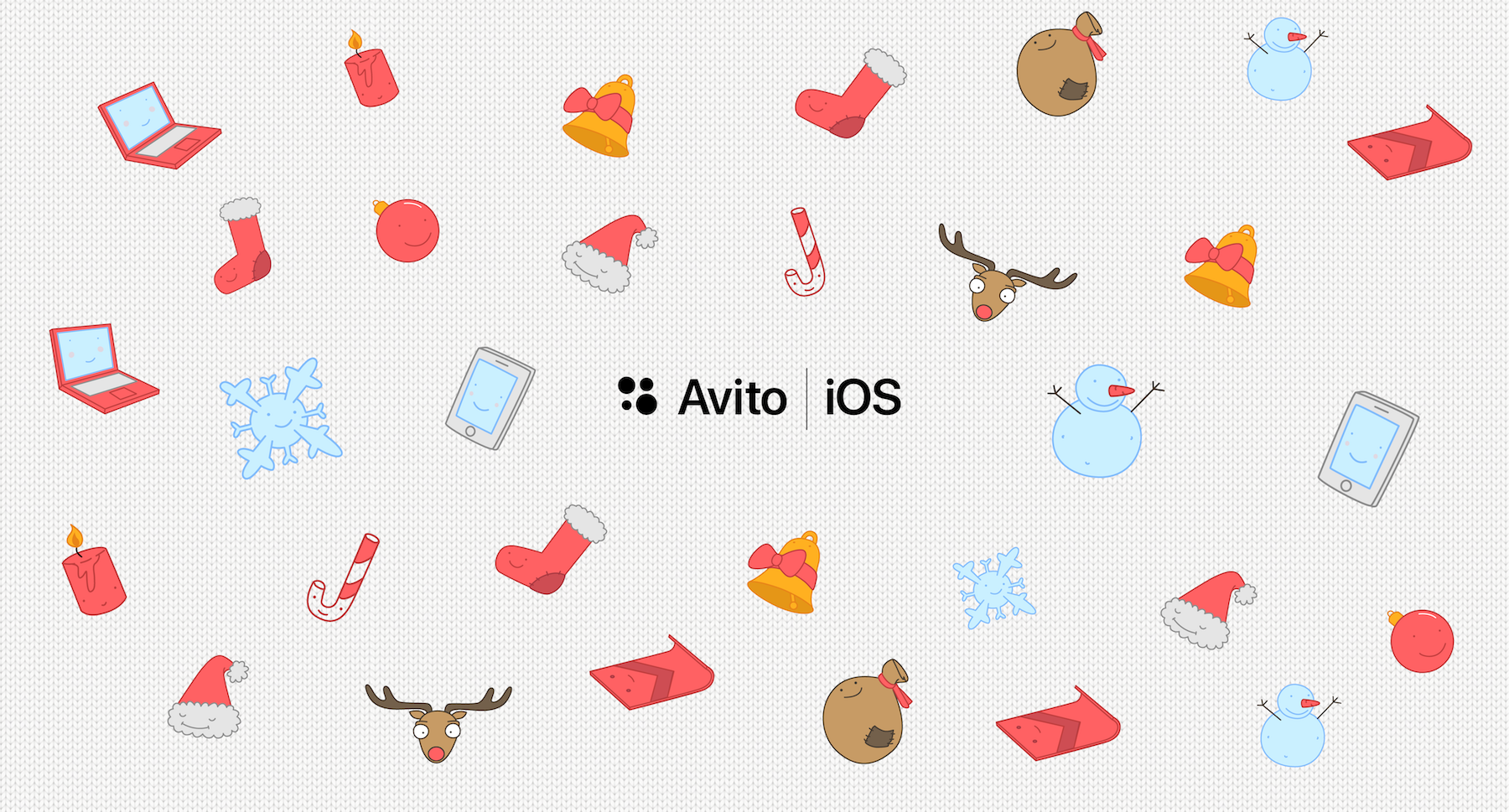 Avito iOS Winter Edition — видео, фото, слайды, отзывы - 1