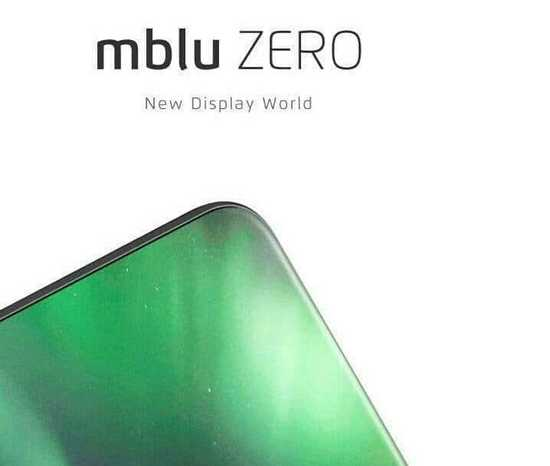Meizu зарегистрировала домен mBlu.com