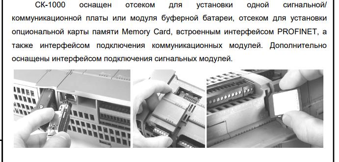 «Sarcazm ON» Россия тихо и незаметно ворвалась на рынок промышленных контроллеров! «Sarcazm OFF» - 7
